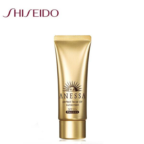 SHISEIDO資生堂 ANESSA 安耐曬 金鑽高效防曬乳SPF50+ 40g再送試用包2入