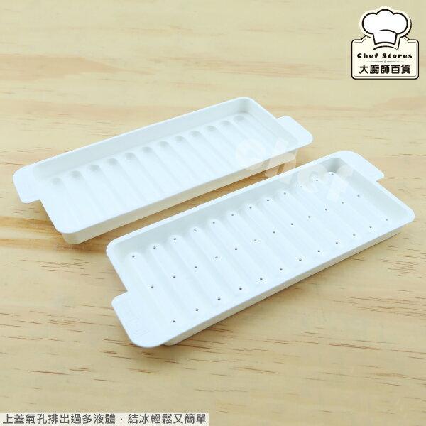 長條型12格製冰盒柱型冰塊盒1cm寶特瓶口適用-大廚師百貨