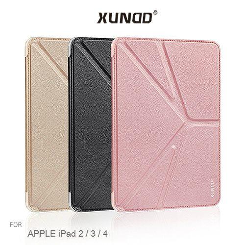 【東洋商行】APPLE iPad 2 / 3 / 4 訊迪 XUNDD 迪卡系列 三折皮套 平板保護套 平板套 隱磁 側翻 可立 皮套