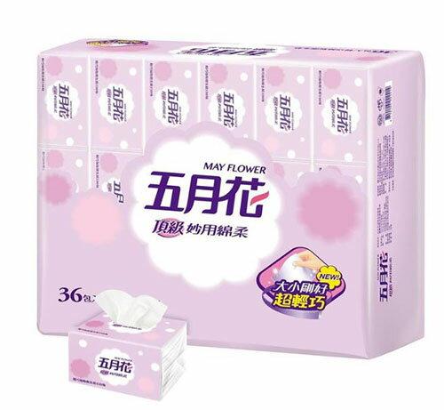 【現貨】五月花 妙用綿柔抽取衛生紙 輕巧包 130抽 X 18入