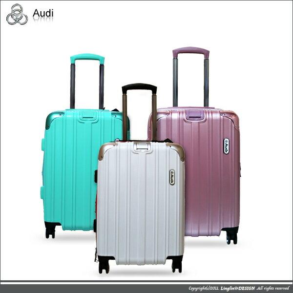 良林皮件:【Audi奧迪】Z系列26吋新潮流可加大防爆拉鍊行李箱旅行箱AZ226