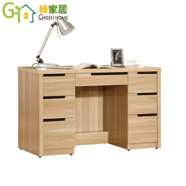 【綠家居】路希特時尚4尺原木紋書桌電腦桌