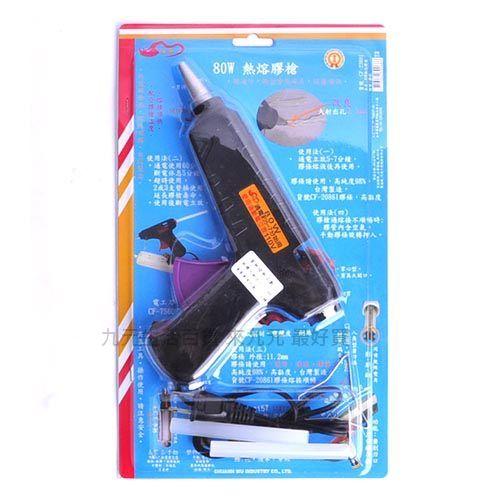 【九元生活百貨】川武 CF-23881熱熔膠槍/80W 熱熔槍