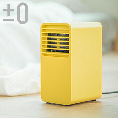 <br/><br/>  結帳價$1790 露營/電暖器/循環扇/空調扇 正負零 ±0 XHH-Y120 小陶瓷通風電暖器 完美主義【U0145】<br/><br/>