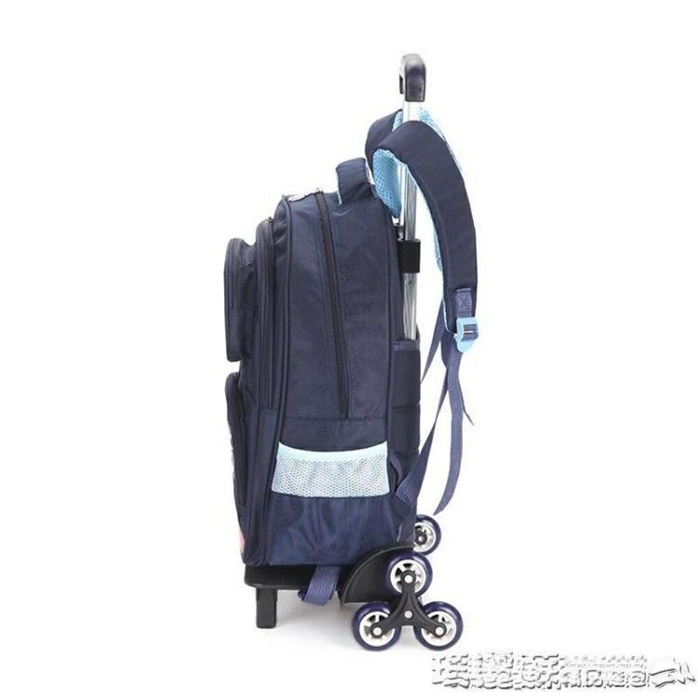 拉桿包  學生拉桿書包 男女可拆拉桿雙肩背包 休閒輕便大容量旅游行包MKS 瑪麗蘇