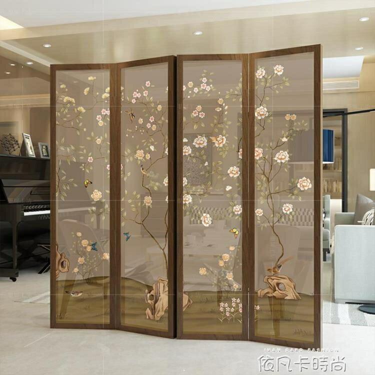 新中式屏風隔斷客廳時尚玄關辦公室簡約現代臥室古典折疊折屏行動MBS  摩登生活百貨