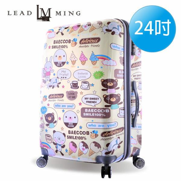 Leadming 造型可愛風景卡通 24吋 加大拉鍊行李箱(黃色動物)