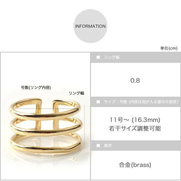 日本CREAM DOT  /  指輪 ダブルライン レディース 重ね着け シルバー ゴールド 3連風 ワンサイズ(11号) 細身 華奢リング 結婚式 大人可愛い outlet  /  qc0257  /  日本必買 日本樂天直送(400) 8