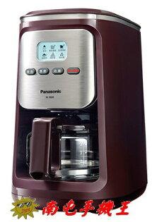 =南屯手機王=Panasonic國際牌全自動美式咖啡機NC-R600宅配免運費