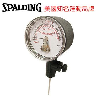 永昌文具【SPALDING】 斯伯丁 配件系列 SPB89113 球壓錶 /個