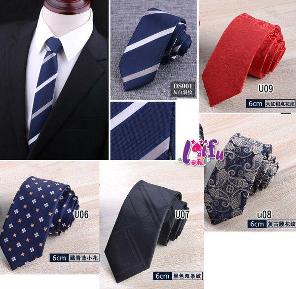 來福領帶,k1059領帶手打6cm花紋領帶手打領帶窄領帶中版領帶,售價150元