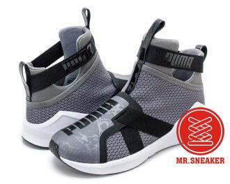 ☆Mr.Sneaker☆ Puma Fierce Strap 室內訓練鞋 RIHANNA 高筒 顯瘦 灰色 女鞋
