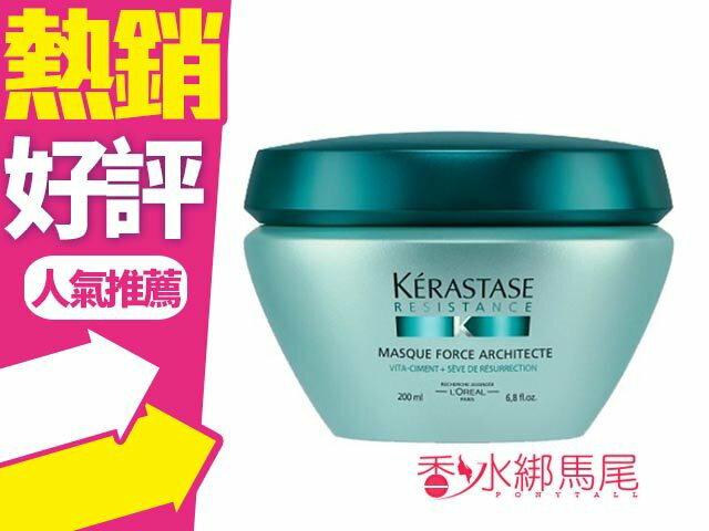 KERASTASE 卡詩 煥髮重建髮膜 200ml (原1.2級、3.4級)◐香水綁馬尾◐