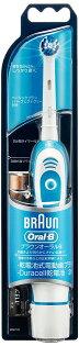現貨供應日本原裝德國百靈歐樂BBRAUNOral-BDB4510NE電動牙刷外宿必備附電池