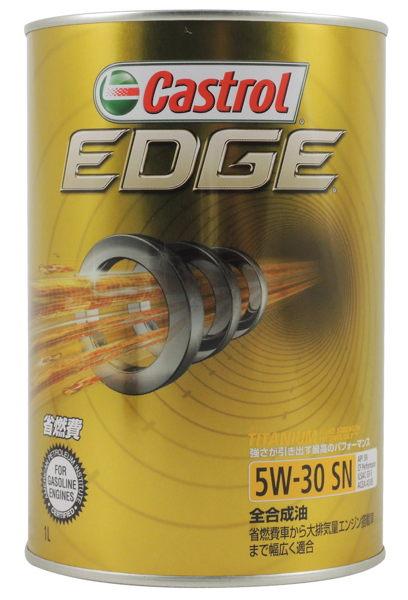 【Castrol】 EDGE TITANIUM 5W30 全合成機油 極緻 日本圓鐵罐 嘉實多