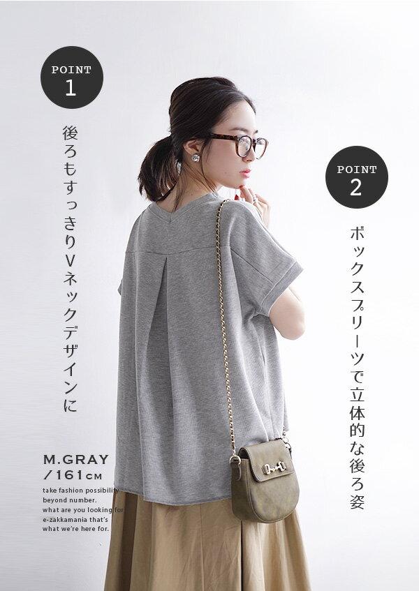 日本e-zakka / 簡約素色寬版短袖T恤 / 32190-1900079 / 日本必買 代購 / 日本樂天直送(1500) 2