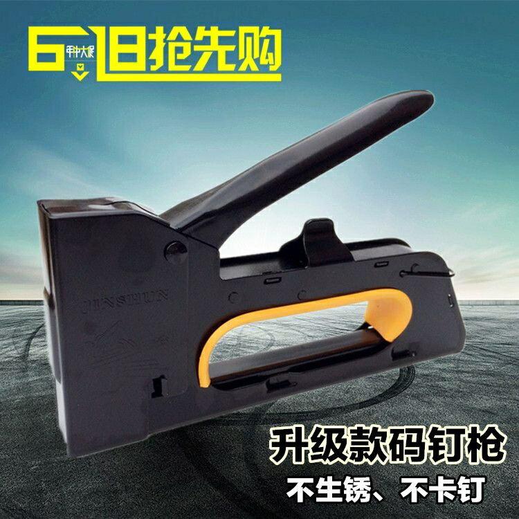 手動馬丁槍U型釘槍廣告噴繪碼釘槍射釘槍打釘機繃油畫布工具♠極有家♠
