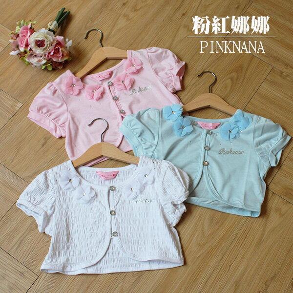 Pink Nana:PINKNANA童裝-大童短版雪紡花小外套PN503洋裝好朋友