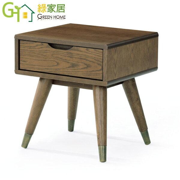 【綠家居】樂普夫時尚1.5尺木紋小茶几邊几