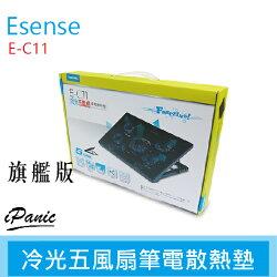 Esense E-C11 冷光五風扇筆電散熱墊 筆電散熱 散熱墊