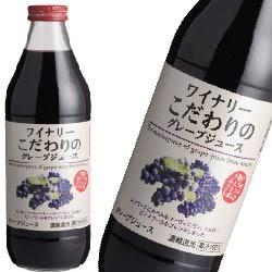 Alps 阿爾卑斯紅葡萄果汁 ~ 100^% 葡萄酒用葡萄製成 協和 赤霞珠 美樂 黑比諾