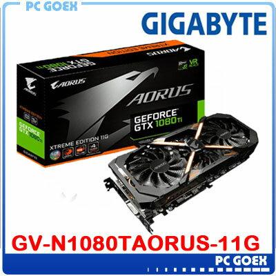 ☆pcgoex 軒揚☆ GIGABYTE 技嘉 GeForce GTX 1080 Ti 11G 顯示卡