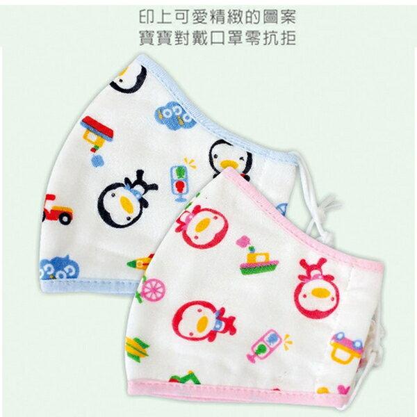 PUKU 藍色企鵝 防護安全口罩 (藍色 / 粉色) 兒童口罩 寶寶口罩 26501 7