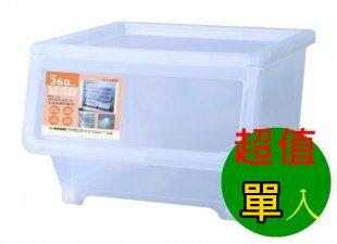 聯府LF520(收納)MIT直取式收納箱掀蓋式整理箱收納櫃20公升【塔克】