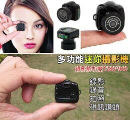 單眼相機 迷你相機 攝影機 針孔 行車紀錄器