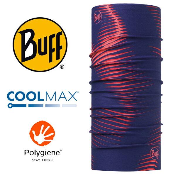【Buff西班牙】魔術頭巾系列COOLMAX抗UV頭巾-螢虹幻影/BF117014-522