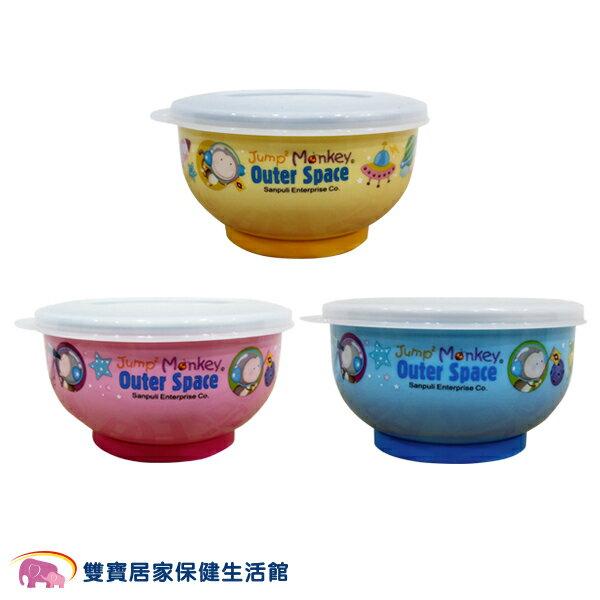 跳跳猴多功能不鏽鋼碗防滑餐碗粉藍黃台灣製304不鏽鋼兒童餐碗學習碗止滑餐碗附湯匙MJ816