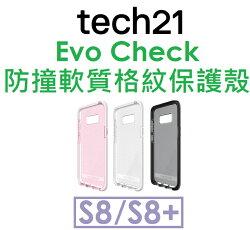 tech 21【英國專利殼吸震科技】 三星 SAMSUNG Galaxy S8/S8+ Evo Check 防撞軟質格紋保護殼