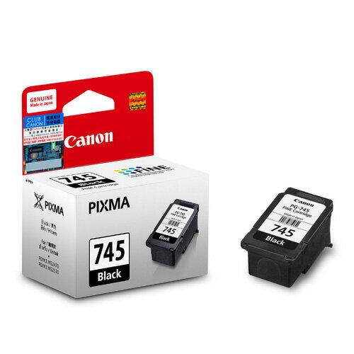 CANON PG-745 原廠黑色墨水匣 適用 iP2870/MG2470