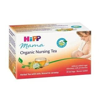 【本月買1送1】德國【HIPP 天然寶寶】喜寶有機媽媽茶包