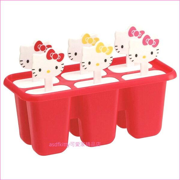 asdfkitty可愛家☆KITTY大臉紅色6格枝仔冰製冰盒冰棒模型果凍模型寒天模型-日本製