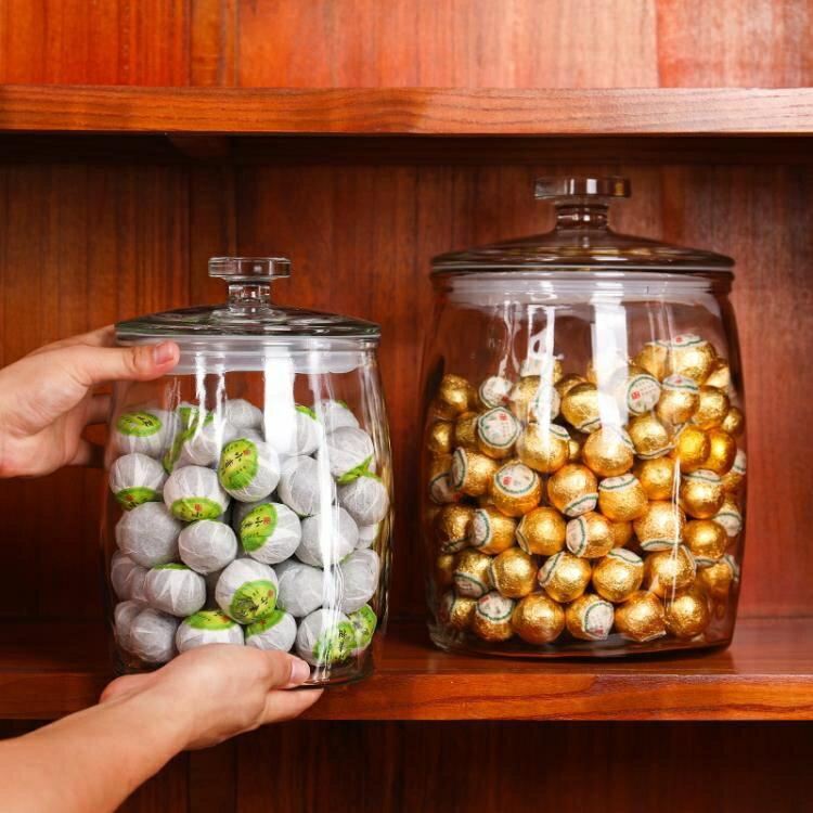 茶葉罐 加厚玻璃密封茶葉罐商用陳皮儲存罐大號雜糧儲物罐干貨展示瓶米缸