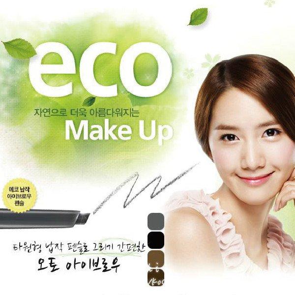 韓國innisfree自然眉型雙頭旋轉眉筆(0.3g)4款可選【櫻桃飾品】【21944】