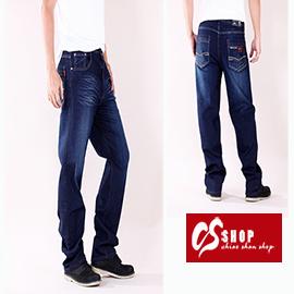 【CS衣舖 】造型口袋 刷白 中直筒 牛仔長褲 5253 - 限時優惠好康折扣