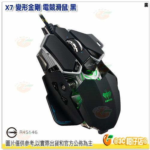 送鋼彈滑鼠墊 X7 變形金剛 電競滑鼠 黑 2400Dpi LED多彩變換燈 光學滑鼠 10鍵自定義