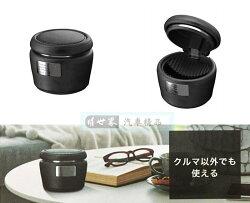 權世界@汽車用品 日本 CARMATE 磁鐵吸附式 煙灰缸 可隨身攜帶 黑色 DZ353