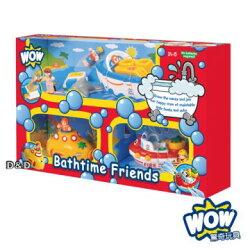 《 英國 WOW toys 》 洗澡好朋友
