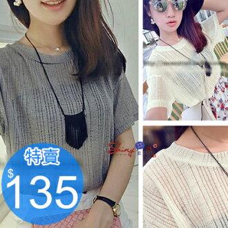 【V267】shiny藍格子-隨性好感.百搭鏤空透視圓領短袖針織上衣