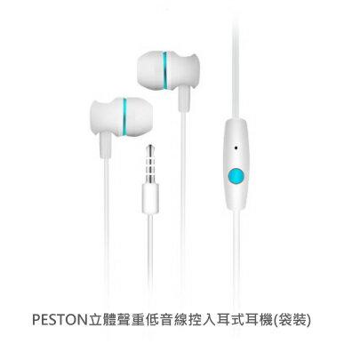 【A-HUNG】立體聲重低音線控 入耳式耳機 立體聲重低音 重低音耳機 耳麥耳機 手機平板
