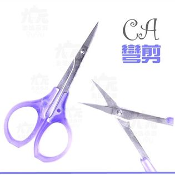 九元生活百貨:【九元生活百貨】CA彎剪美容剪硬皮剪