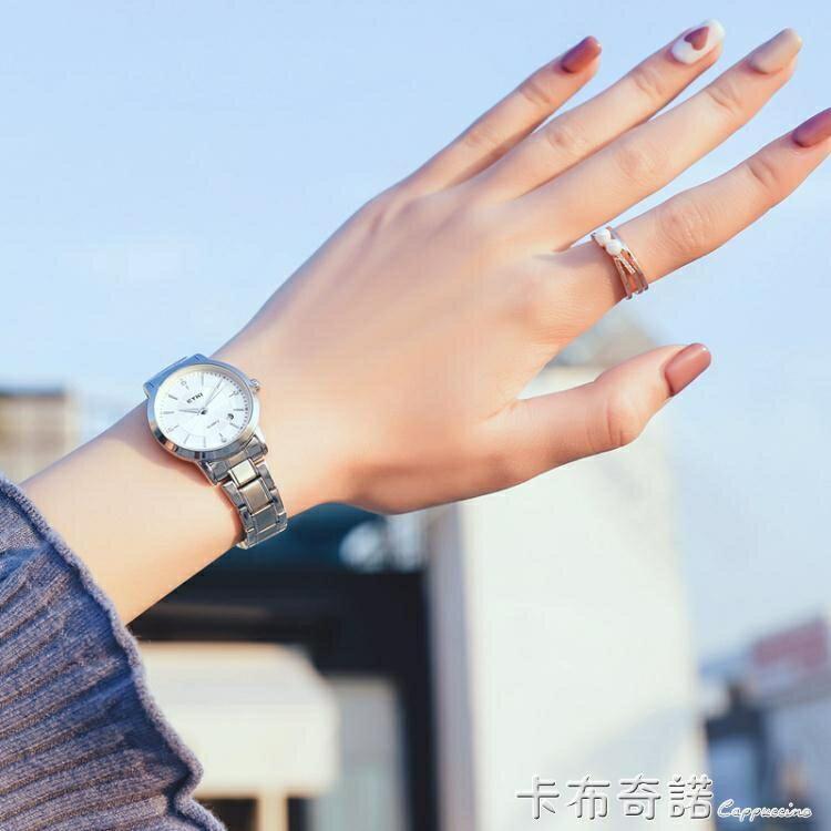 手錶女學生表森系ins風學院風簡約時尚大氣防水氣質女士女款