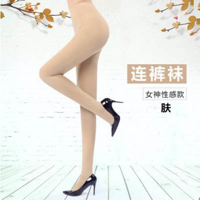 【320D不透天鵝絨連褲襪-深秋12-24℃-均碼-1雙/組】絲襪連腳打底褲襪強彈力-7101007