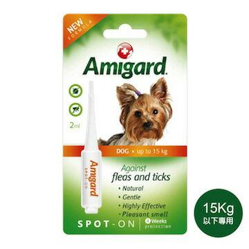 Amigard 瑞士安美佳 天然驅蚤滴劑-小型犬
