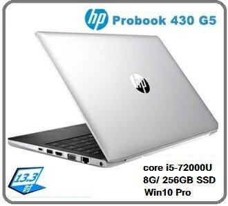 HPProBook430G52SZ67AV#70126441商用筆電13.3吋FHDi5-7200U8G256GSSDWin10Pro64330