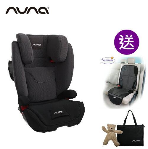 【贈汽車座椅保護墊+收納袋+玩偶(隨機)】荷蘭【Nuna】AACE Isofix 成長型汽座(汽車安全座椅)-灰黑色