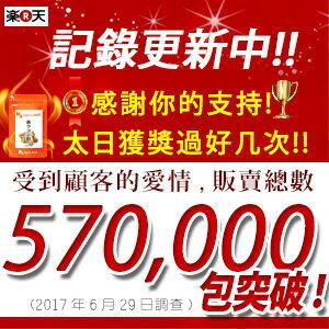 免運【現折100元】 薑黃錠 ☀【提神 ↑】 精力旺盛 【約1個月份】ogaland 2